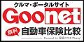 Goo-net