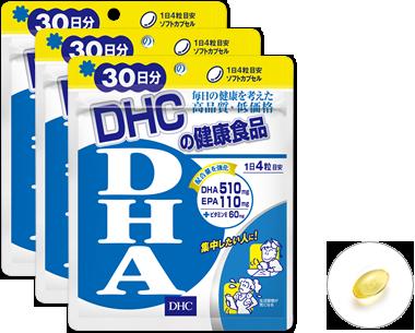 DHCのDHA