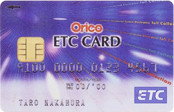 オリコカードザポイントETCカード