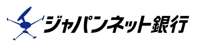 ジャパンネット銀行入会キャンペーン特典