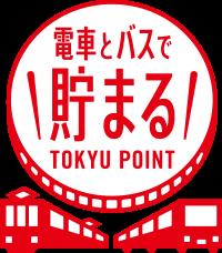 東急カード(TOKYU CARD)ポイント