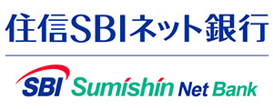 住信SBIネット銀行入会キャンペーン特典