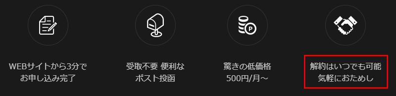 ZEXT(ゼクスト)6枚刃カミソリの定期購入
