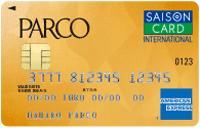 PARCO アメリカン・エキスプレス・カード
